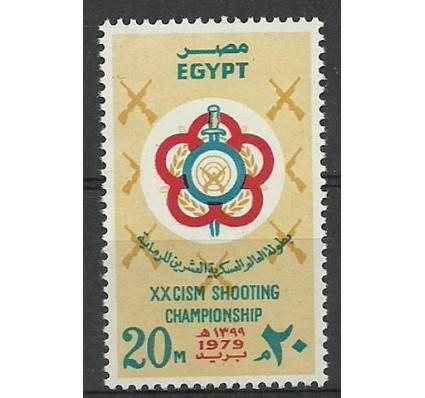 Znaczek Egipt 1979 Mi 1328 Czyste **