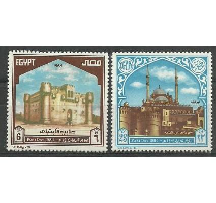 Znaczek Egipt 1984 Mi 1463-1464 Czyste **