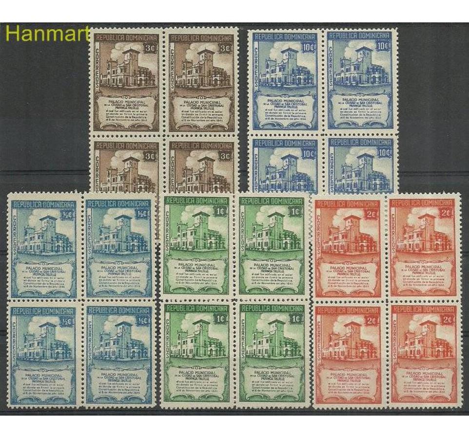 Dominikana 1945 Mi 451-455 Czyste **