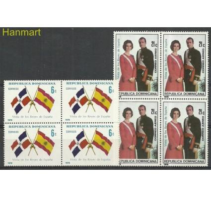 Znaczek Dominikana 1976 Mi 1129-1130 Czyste **