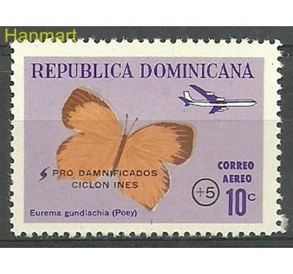 Znaczek Dominikana 1966 Mi 881 Czyste **