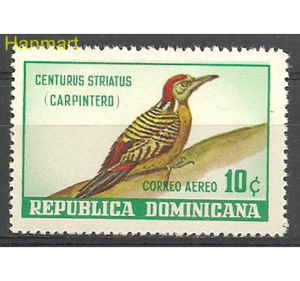Znaczek Dominikana 1964 Mi 835 Czyste **