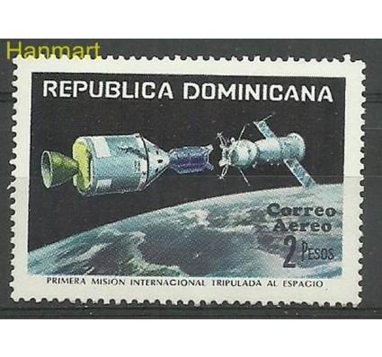 Znaczek Dominikana 1975 Mi 1095 Czyste **