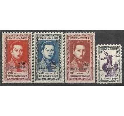 Znaczek Kambodża 1952 Mi 18-21 Z podlepką *