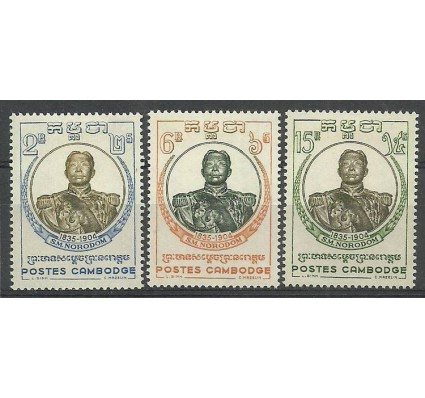 Znaczek Kambodża 1958 Mi 89-91 Z podlepką *