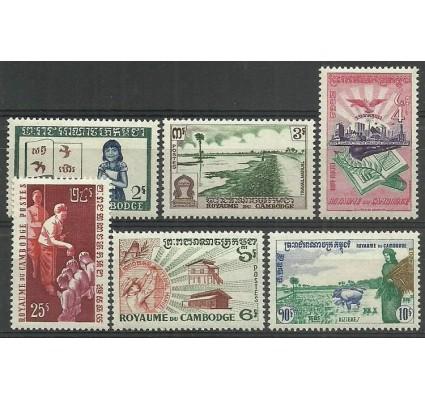 Znaczek Kambodża 1960 Mi 106-111 Z podlepką *