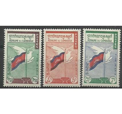 Znaczek Kambodża 1960 Mi 112-114 Z podlepką *