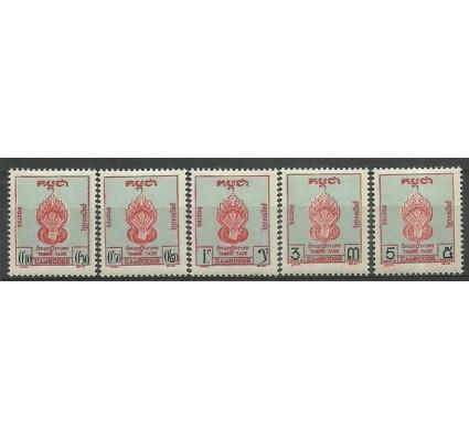 Znaczek Kambodża 1957 Mi por1-5 Z podlepką *