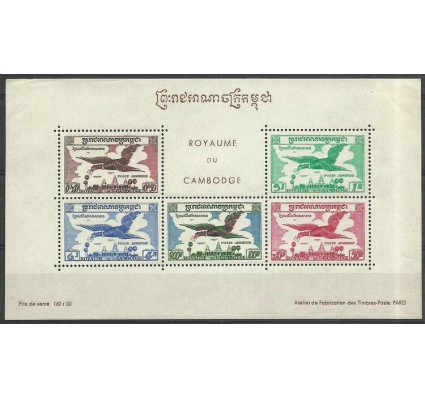 Znaczek Kambodża 1957 Mi bl11 Z podlepką *