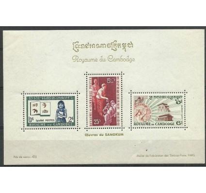 Znaczek Kambodża 1960 Mi bl14 Z podlepką *