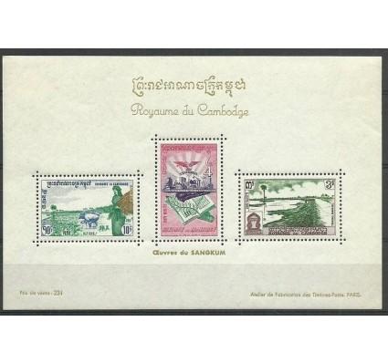 Znaczek Kambodża 1960 Mi bl15 Z podlepką *