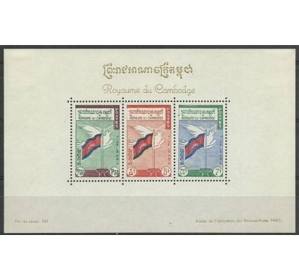 Znaczek Kambodża 1960 Mi bl16 Z podlepką *