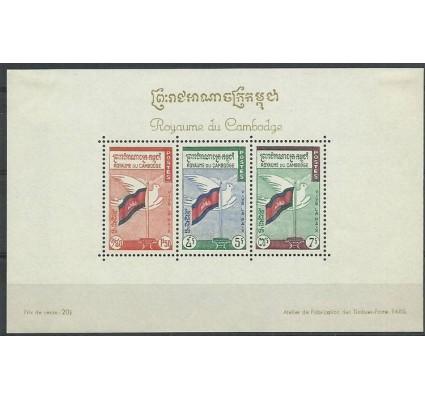 Znaczek Kambodża 1960 Mi bl17 Z podlepką *