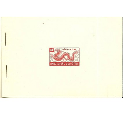 Znaczek Wietnam Południowy 1952 Mi mhbl6-10 Czyste **