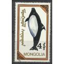 Mongolia 1990 Mi 2148 Czyste **