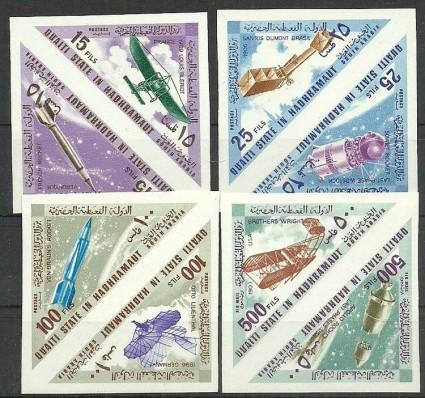 Znaczek Qu'aiti State in Hadhramaut 1967 Mi 214-221B Czyste **