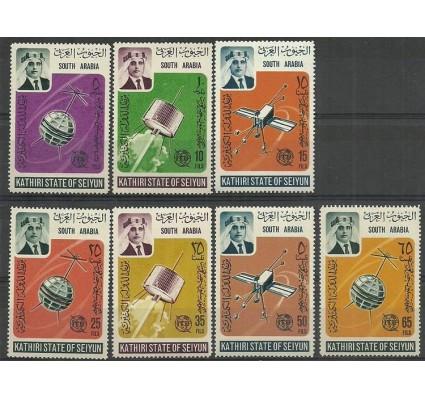 Znaczek Kathiri State of Seiyun 1966 Mi 84-90 Czyste **