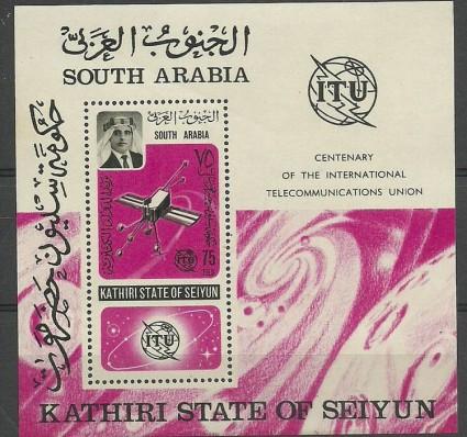 Znaczek Kathiri State of Seiyun 1966 Mi bl A1 Czyste **