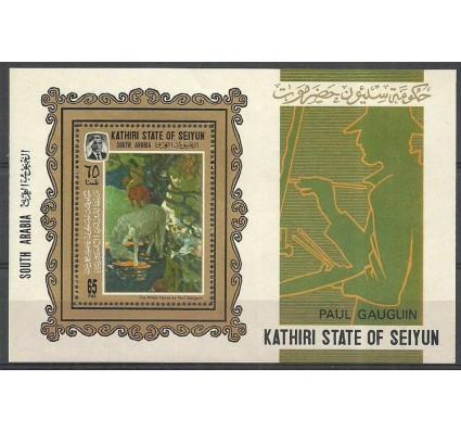 Znaczek Kathiri State of Seiyun 1967 Mi bl 3 Czyste **
