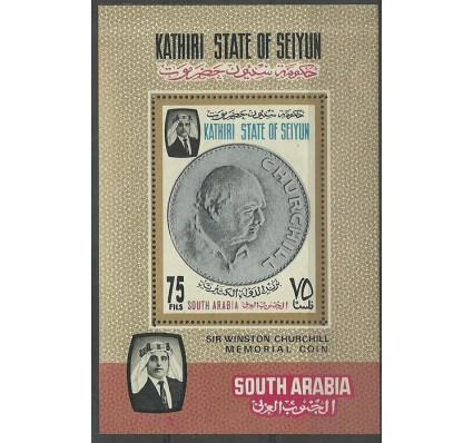 Znaczek Kathiri State of Seiyun 1967 Mi bl 5 Czyste **
