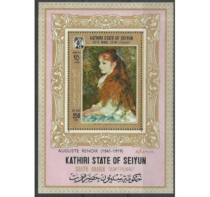 Znaczek Kathiri State of Seiyun 1967 Mi bl 6 Czyste **