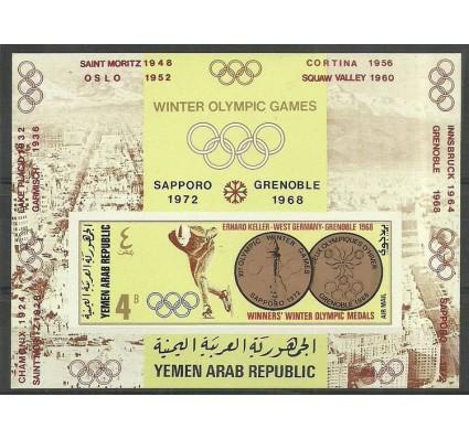 Znaczek Jemen Północny 1968 Mi bl 74B Czyste **