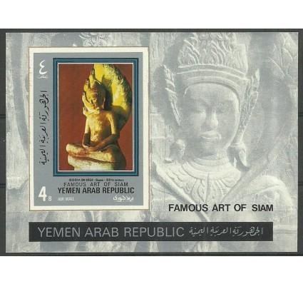 Znaczek Jemen Północny 1970 Mi bl 118B Czyste **