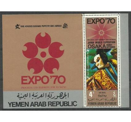 Znaczek Jemen Północny 1970 Mi bl 123 Czyste **