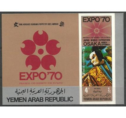 Znaczek Jemen Północny 1970 Mi bl 123B Czyste **