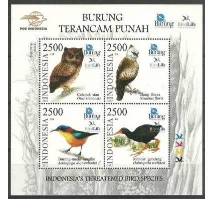 Znaczek Indonezja 2012 Mi bl295 Czyste **