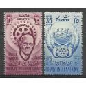Egipt 1955 Mi 484-485 Czyste **