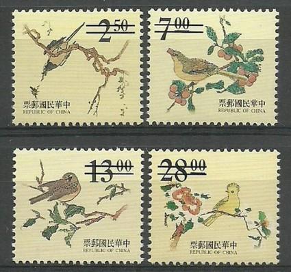 Znaczek Tajwan 1995 Mi spe 2252-2255 Czyste **