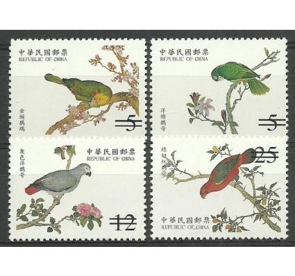 Znaczek Tajwan 1999 Mi spe 2562-2565 Czyste **