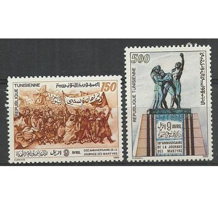 Znaczek Tunezja 1988 Mi 1170-1171 Czyste **