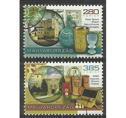 Znaczek Węgry 2011 Mi 5529-5530 Czyste **