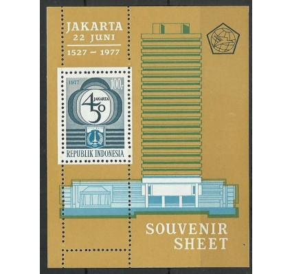 Znaczek Indonezja 1977 Mi bl21 Czyste **