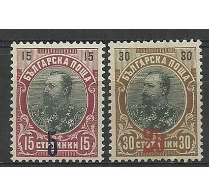 Znaczek Bułgaria 1909 Mi 69-70b Czyste **