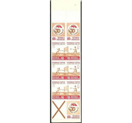 Znaczek Indonezja 1979 Mi mh920-922 Czyste **