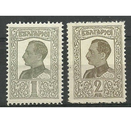Znaczek Bułgaria 1926 Mi 193-194x Czyste **