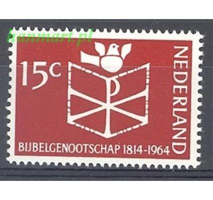 Holandia 1964 Mi 826 Czyste **