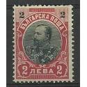 Bułgaria 1901 Mi 60 Z podlepką *