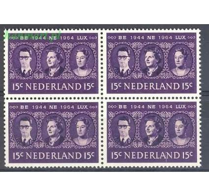 Holandia 1964 Mi 829 Czyste **