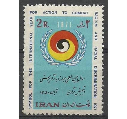 Znaczek Iran 1971 Mi 1530 Czyste **