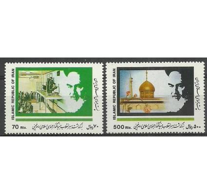 Znaczek Iran 1991 Mi 2428-2429 Czyste **