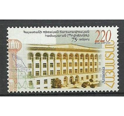Znaczek Armenia 2008 Mi 646 Czyste **