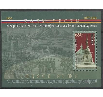 Znaczek Armenia 2010 Mi bl36 Czyste **
