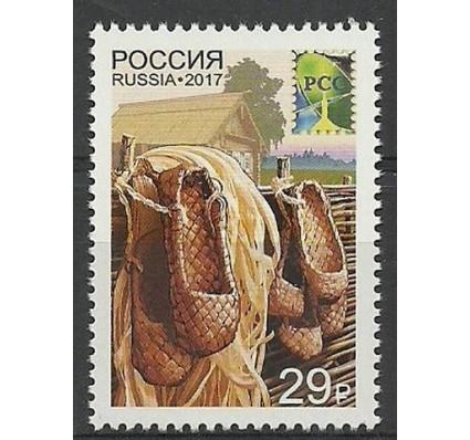 Znaczek Rosja 2017 Mi 2410 Czyste **