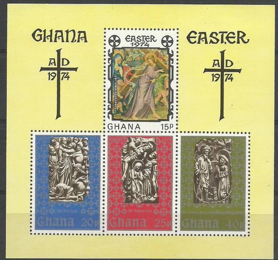 Ghana 1974 Mi bl54 Czyste **