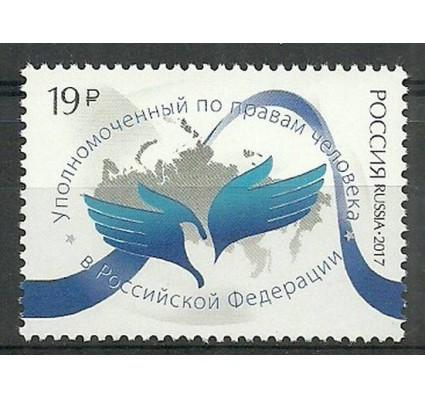 Znaczek Rosja 2017 Mi 2414 Czyste **