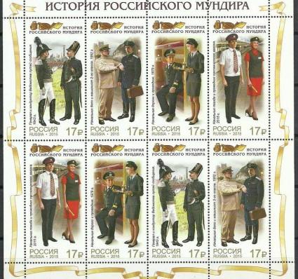 Znaczek Rosja 2015 Mi ark 2199-2202 Czyste **